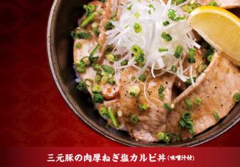 麺&丼もの